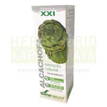ALCACHOFA SORIA NATURAL XXI es un complemento alimenticio a base de extracto natural de hojas de Cynara scolymus L. en glicerina vegetal. Protector hepático.